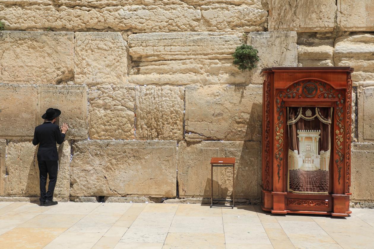 jeruzalem-1315-klaagmuur