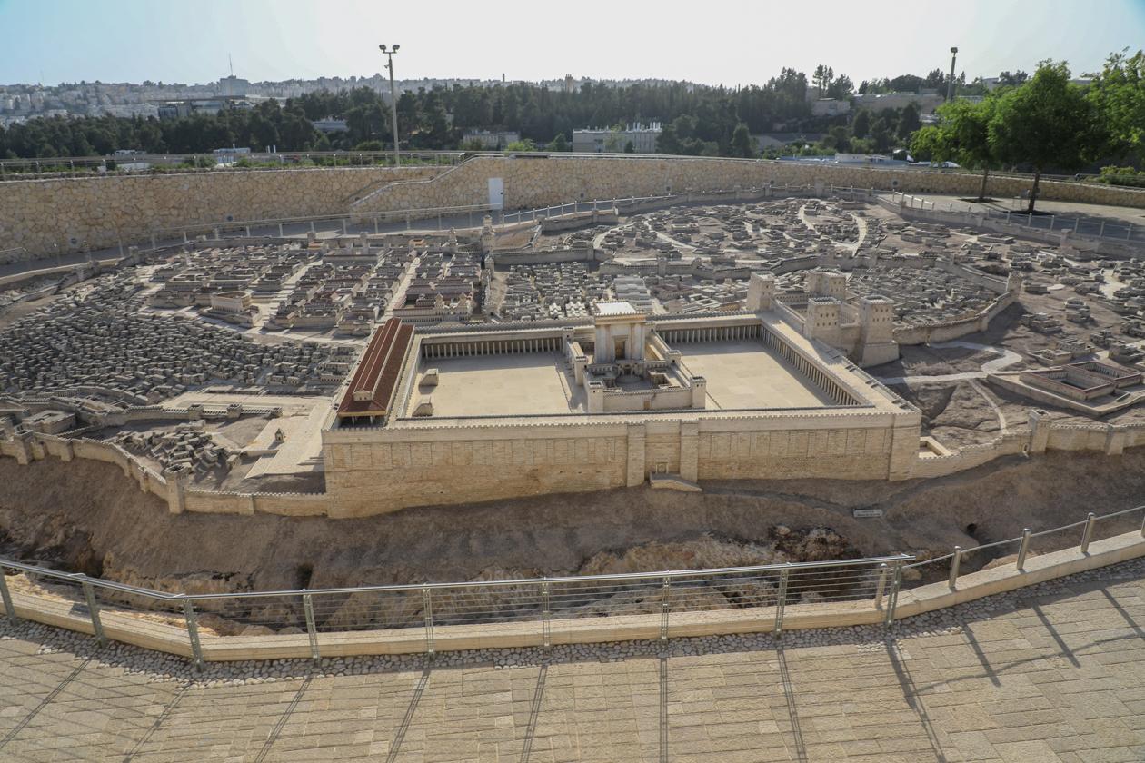 jeruzalem-1745-israelmuseum-jeruzalem-in-jaar-66