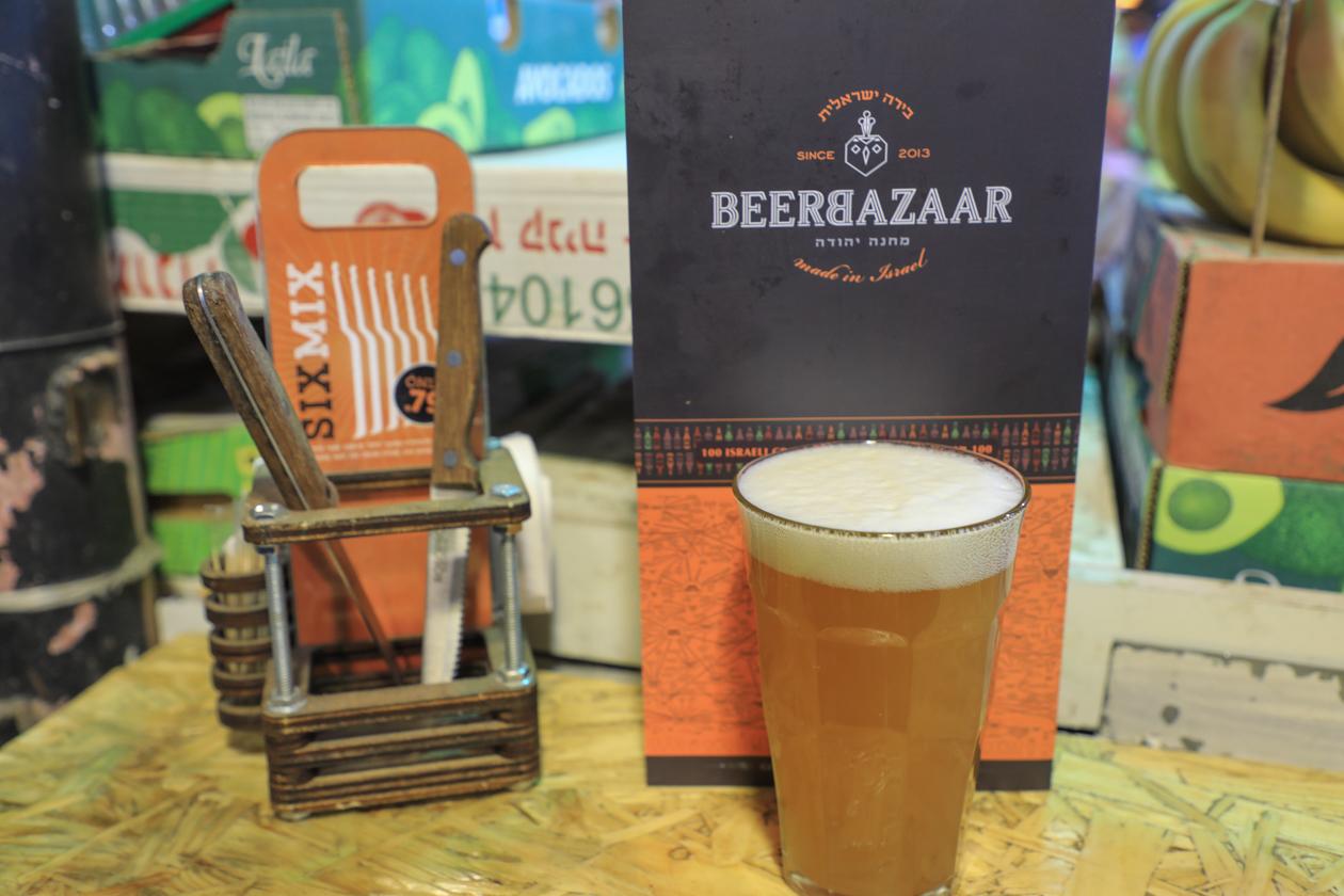 jeruzalem-2020-mahane-yehuda-market-beer-bazaar