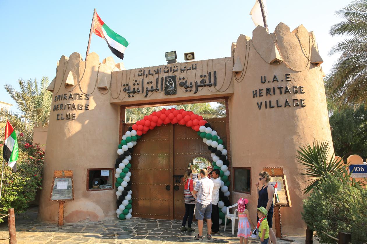 abudhabi-1455-heritagevillage