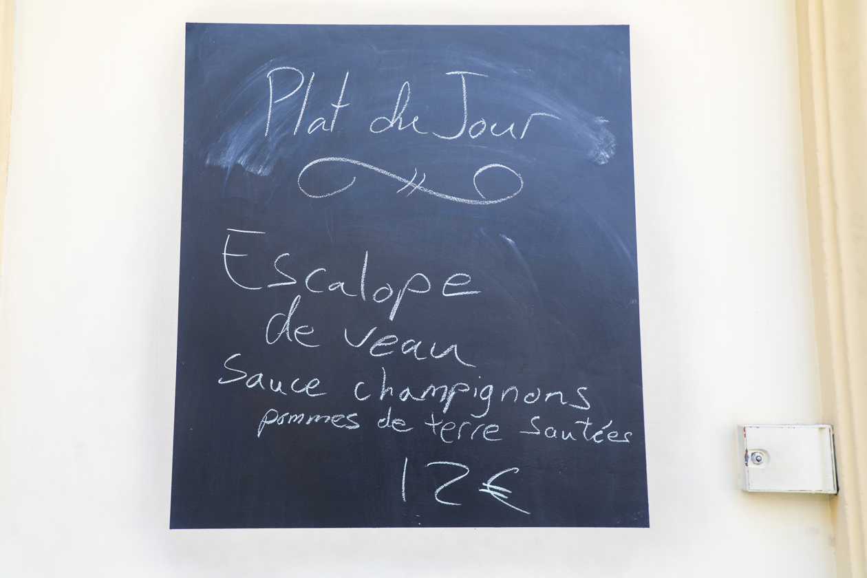 nice-1230-lunch-bord