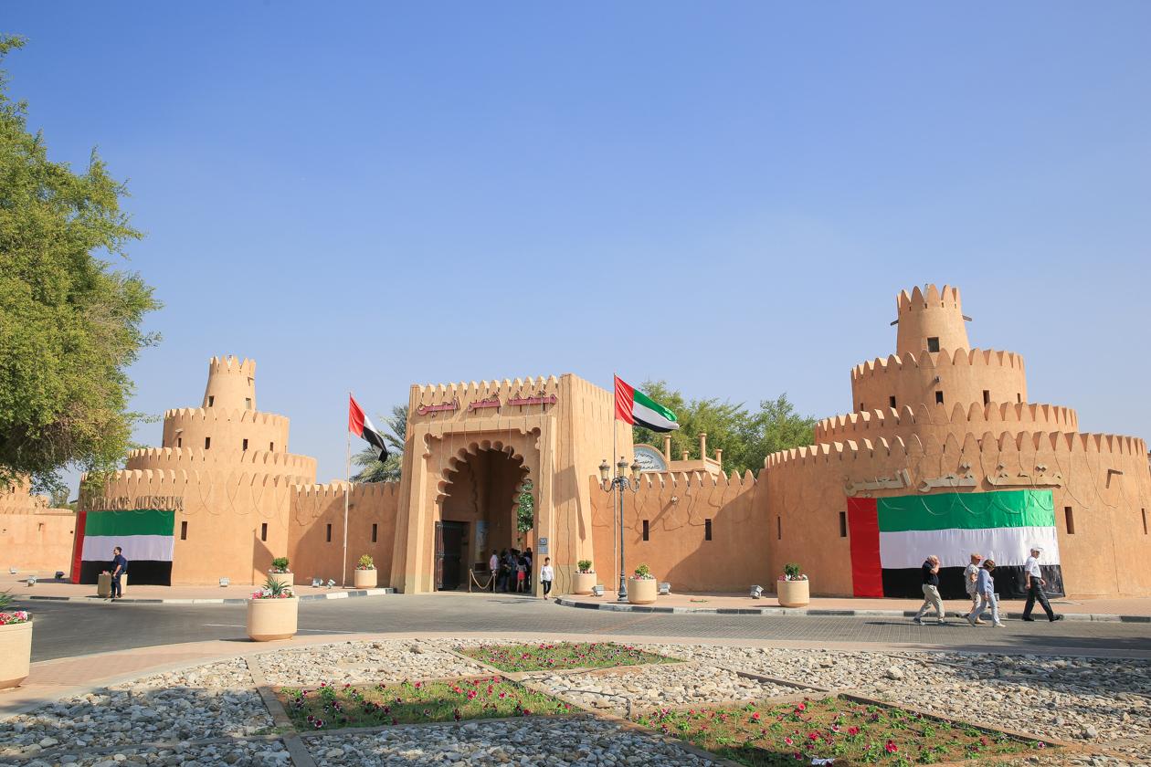al-ain-1220-alainpalacemuseum