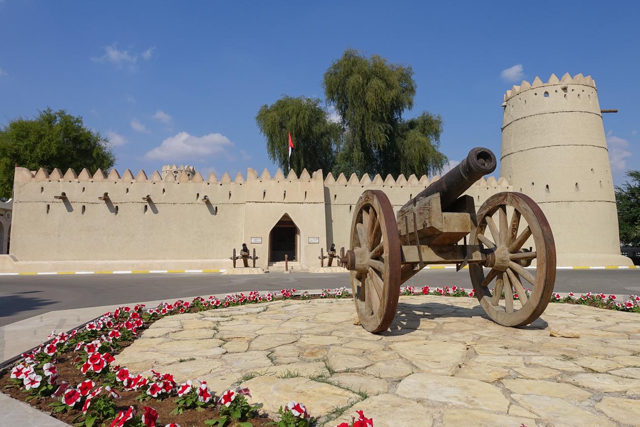 al-ain-1330-sultanfort