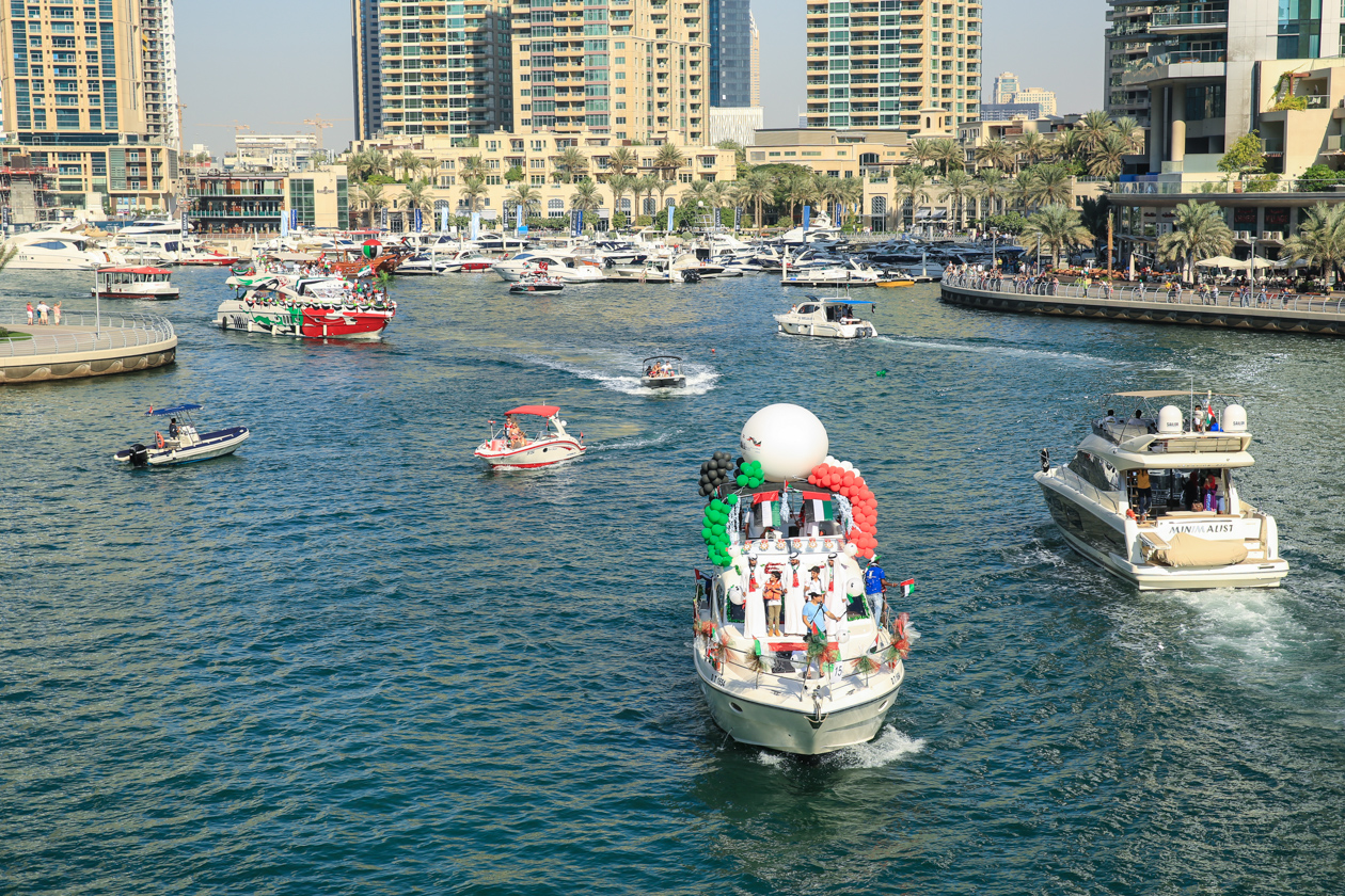 dubai-national-day-1400-boten2