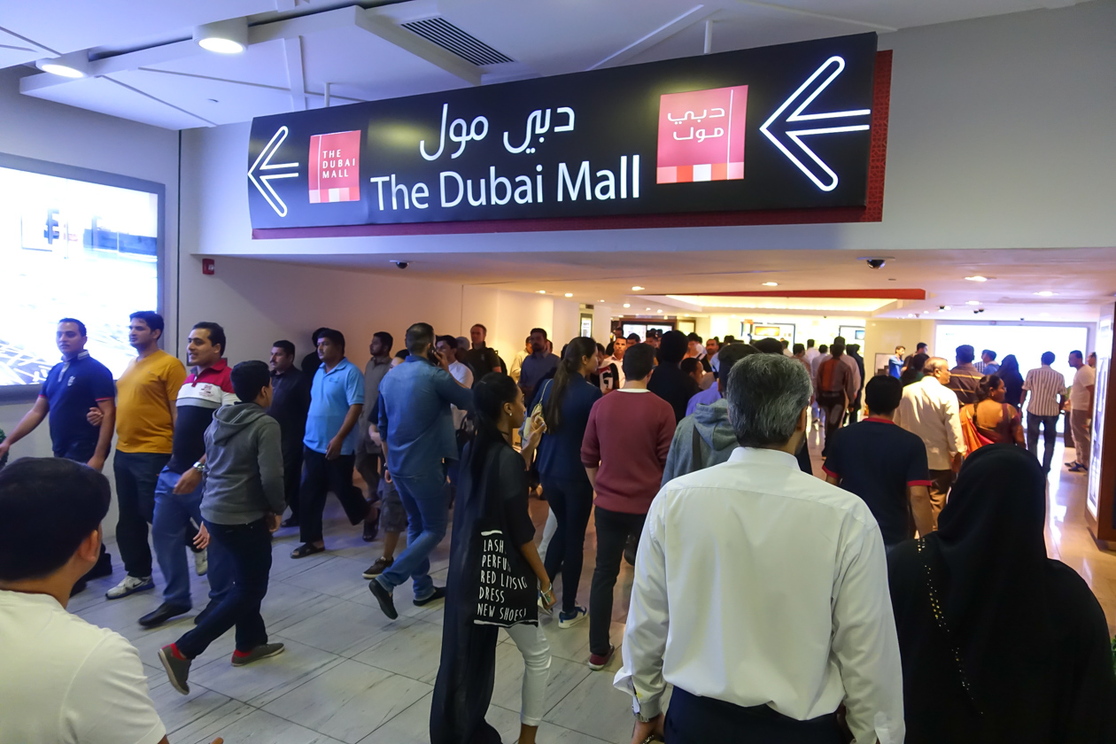 dubai-national-day-1810-naardedubaimall