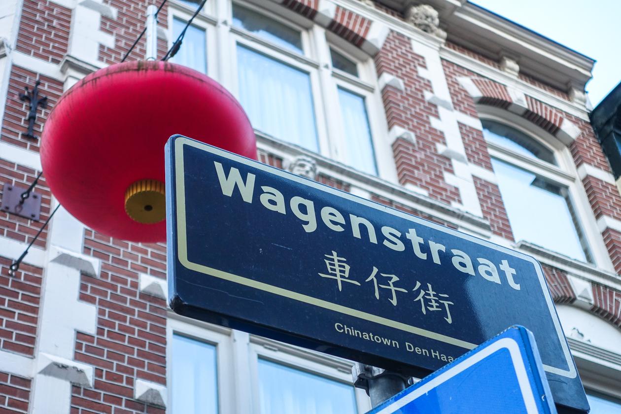 denhaag-1635-chinatown