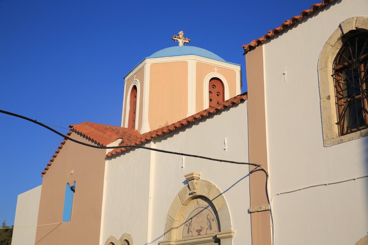 kos-1730-zia-kerk
